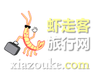 xiazouke logo_scaled